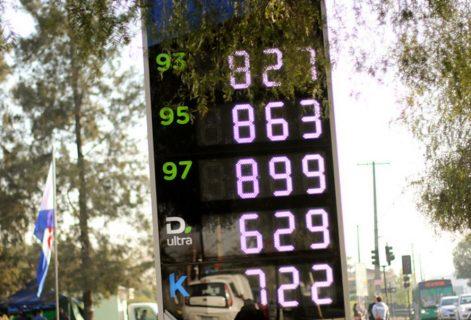 ENAP: Este jueves suben todos los combustibles por séptima vez consecutiva