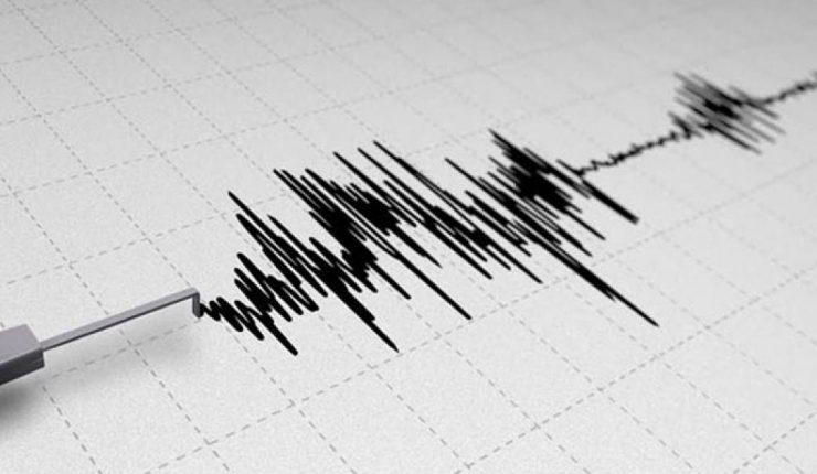 Sismo de magnitud 5,3 afecta a la región norteña de Coquimbo — Chile