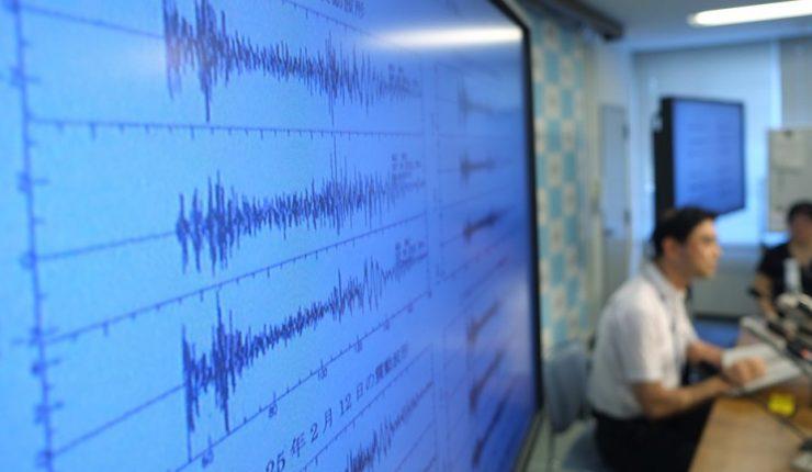 Fuerte terremoto deja varios muertos y una decena de heridos en Japón