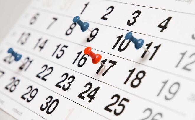 Calendario Panama 2019 Con Festivos.El 2019 Tendra 12 Feriados Y Dos Fin De Semana Extra Largos